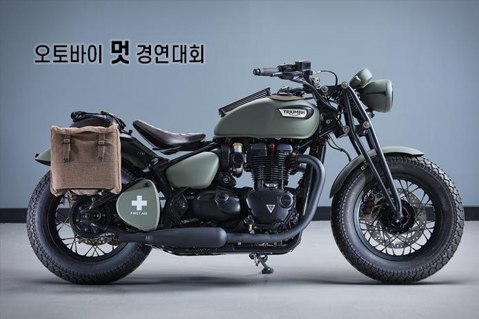 bikekorea.jpg