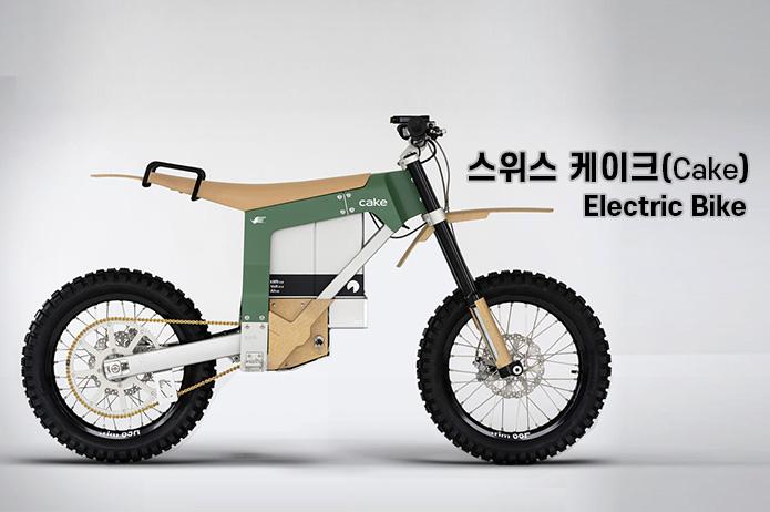 자전거.jpg