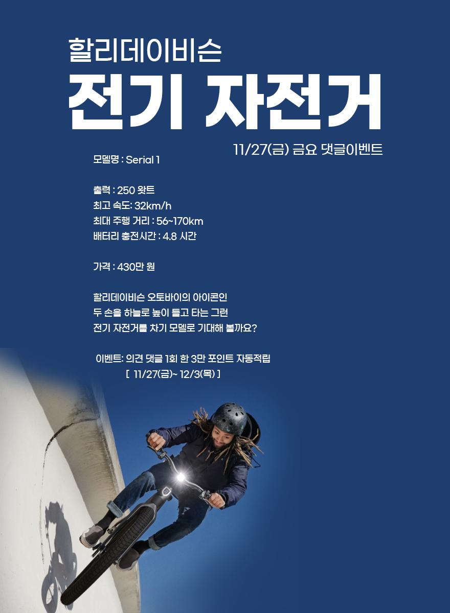 2020-bikenaver-poster.jpg