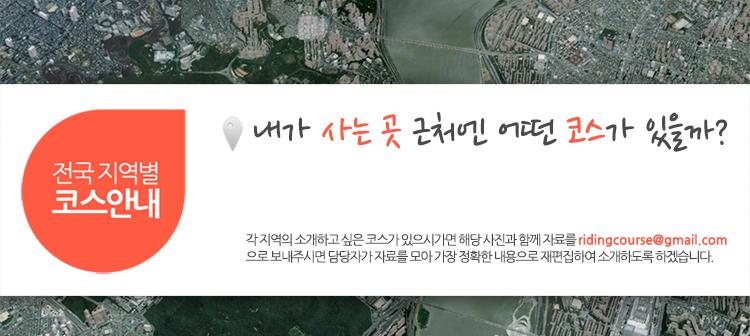 local_course_top.jpg